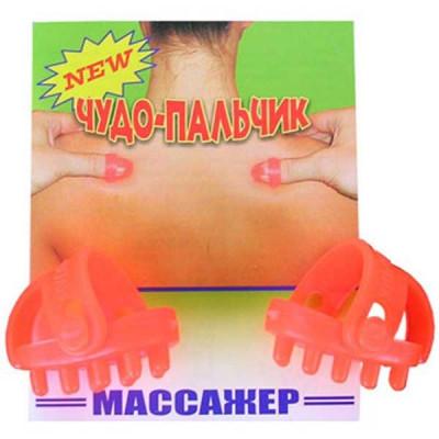 Массажер медицинский для тела Чудо-пальчик