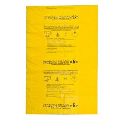 """Пакет для утилизации медицинских отходов 800х900 мм. кл. """"Б""""-Желтый (стяжка + печать)"""