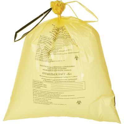"""Пакет для утилизации медицинских отходов 700х800 см. кл. """"Б""""-ЖЕЛТЫЙ (стяжка + печать)"""