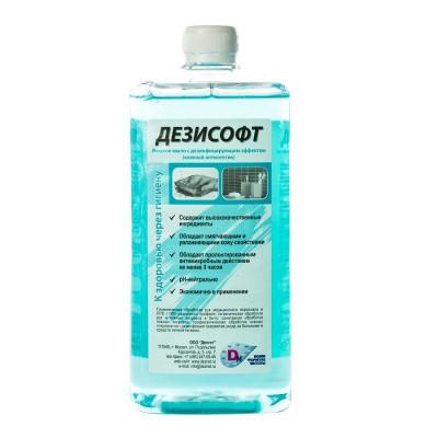 Дезинфицирующее средство Дезисофт (1л)