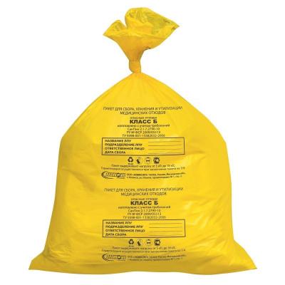 """Пакет для утилизации медицинских отходов 330х300 мм. кл. """"Б""""-Желтый (стяжка + печать)"""