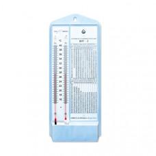 Гигрометры психрометрические ВИТ-2