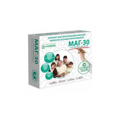 Магнит медицинский МАГ-30